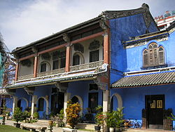 Cheong Fatt Tze Mansion Penang Dec 2006 001.jpg