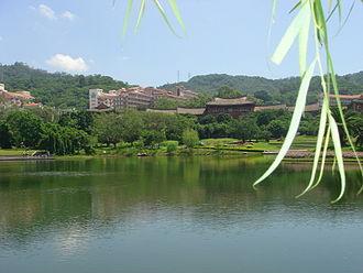 Xiamen University - Furong Lake