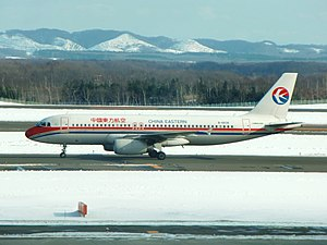 China Eastern Airlines-AIRBUSA320-B6636-01.JPG