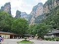 China IMG 3192 (29625283672).jpg
