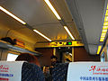 China Railways CRH1 2nd class interior.JPG