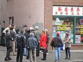 Chinatown International District Walking Tour (9018394374).jpg