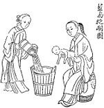 Chinese anti infanticide tract from 1800.jpg