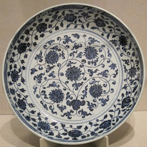 Chinese dish, Ming dynasty, early 15th century, porcelain with glaze, Honolulu Academy of Arts