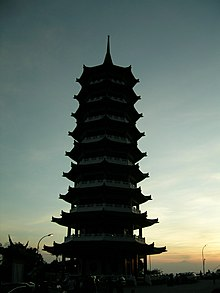 Chinese style tower1.JPG