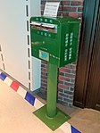 Chunghwa Post mailbox at Waiting Room C7 20180525.jpg