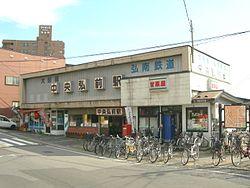 Chuo-Hirosaki-Station.jpg