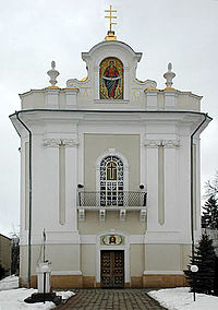 ChurchOfAssumptionHorodenka.jpg
