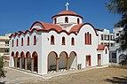 Church of Agios Apostolos in Pigadia. Karpathos, Greece.jpg