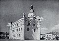 City hall, Szydlowiec (lata 70. XX wieku).jpg