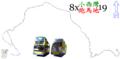 Citybus8X 19 RtMap.png