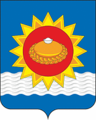 Coat of Arms of Belorechenskoe (Irkutsk oblast).png