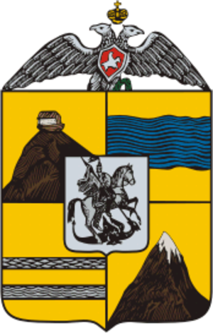 Georgia-Imeretia Governorate - Image: Coat of Arms of Georgia Imeretia Governorate