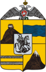 Coat of Arms of Georgia-Imeretia Governorate.png