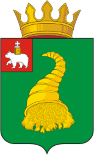 Kungursky District - Image: Coat of Arms of Kungursky rayon (2008)