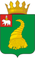 Coat of Arms of Kungursky rayon (2008).png