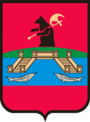 Coat of Arms of Rybinsk (Yaroslavl oblast).png