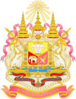 Coat of Arms of Siam (Royal Thai Police).svg