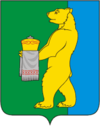 Coat of Arms of Vokhomsky rayon (Kostroma oblast).png