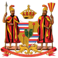 Coat of arms of the Kingdom of Hawaii.png