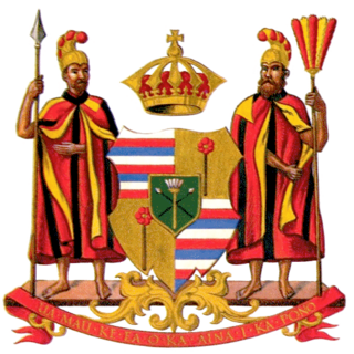 Royal family of Hawaiʻi
