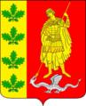 Coats of arms of Georgievskoye (Krasnodar, Russia).png