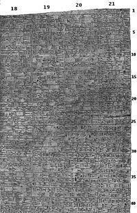200px-CodexOfHammura