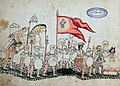 Codex azcatitlan222.jpg