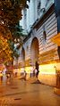 Colegio Nacional de Buenos Aires - 2015 01, 07-48 AM vista del frente.jpg