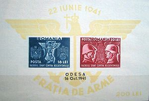 "Transnistria Governorate - 1941 Romanian stamp commemorating the Fall of Odessa and the ""Crusade against Bolshevism""."