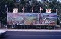 Collectie NMvWereldculturen, TM-20019397, Dia- Schildering ter gelegenheid van het 40-jarig jubileum van de viering van Onafhankelijkheidsdag, Henk van Rinsum, 08-1985.jpg