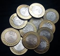 Collection of coins.jpg
