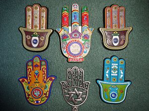 Amulet - Examples of Hand of Miriam in contemporary Israel