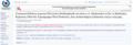 Commons Deletion requests File 01973 Siedlungfunde aus dem 5 -6 Jahrhundert n Chr in Radziejów, Kujaw(...).png