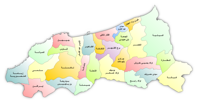 جيجل الخلابة-مسابقة مدينتي- 640px-Communes_Wilaya_Jijel_Arabe.png