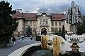 Compexul Muzeal Judetean Piatra Neamt.jpg