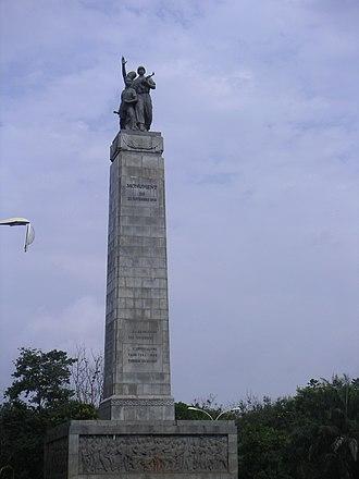 Monument du 22 Novembre 1970, Conakry - Portuguese Monument