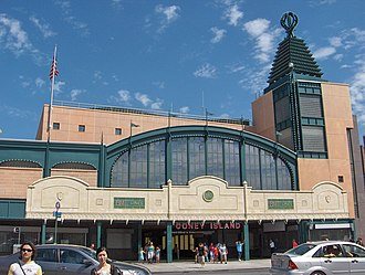 Coney Island–Stillwell Avenue (New York City Subway) - Main entrance through station house