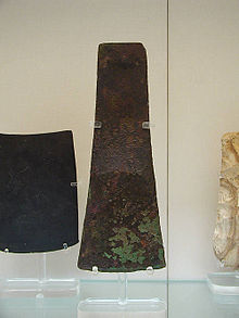 Metal wikipedia la enciclopedia libre historiaeditar urtaz Choice Image
