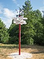 Corbeil-Essonnes - 2015-07-18 - IMG 0077.jpg
