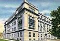 Coughlin High School Wilkes-Barre, PA.jpg