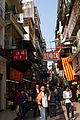 Crowded street in Macau - 20101117.jpg