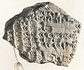 Cuneiform tablet- fragment of a table of reciprocals MET ME86 11 410.jpg