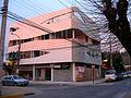 Curico, edificio en Membrillar 8 (15249532151).jpg
