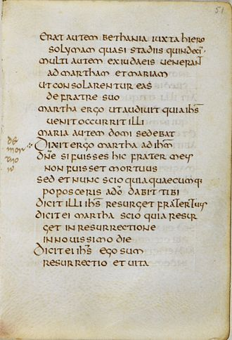 St Cuthbert Gospel - Folio 51r, showing Jn 11:18-25a, with one of the requiem readings marked at line 10