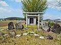 Dai 33 Chiwari Ōbuke, Hachimantai-shi, Iwate-ken 028-7111, Japan - panoramio.jpg