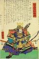 Dai Nihon Rokujūyoshō, Dewa Kiyohara no Mauto Takenori by Yoshitora.jpg