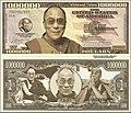 Daila Lama 1M US$ banknote.jpg