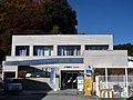 Daito Bank Nihonmatsu Branch.jpg