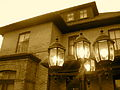 Daly House, evening with street light.jpg